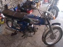 موتور سیکلت یاماها در شیپور