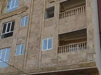 پیش فروش آپارتمان 85 متری  در شیپور-عکس کوچک