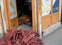 تولید فروش تیغه گوشه دم تیغ ناخن کلنگ لودر بیل بلدوزر گریدر در شیپور-عکس کوچک