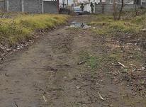 263مترمربع زمین با کاربری مسکونی .رودسر در شیپور-عکس کوچک