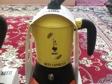 قهوه جوش موکاپات اورزو بیالتی 2 کاپ در شیپور