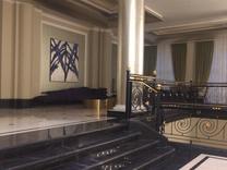 فروش آپارتمان 435 متری 3 خواب مستر و یک سوئیت لاکچری فرمانیه در شیپور