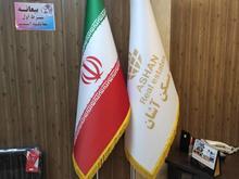 ساخت پرچم کشورها و باشگاهها رومیزی و تشریفات /یکروزه  در شیپور