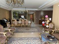 فروش آپارتمان/260متر/3طرف نور/آبشار در شیپور