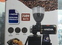 آسیاب نوا قهوه قهوه ساز اسپرسوساز در شیپور-عکس کوچک