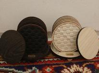 زیرلیوانی یا نعلبکی خارجی چوبی در شیپور-عکس کوچک