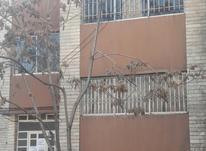 فروش خانه و کلنگی 232 متر در پاسداران در شیپور-عکس کوچک