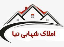 فروش آپارتمان 120 متر ی نور ساز بلوار امام رضا هلال اجمر در شیپور-عکس کوچک