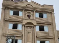 فروش آپارتمان لوکس 105 متر در خیابان 16 متری اول در شیپور-عکس کوچک