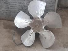 فن یخچال سالم  در شیپور