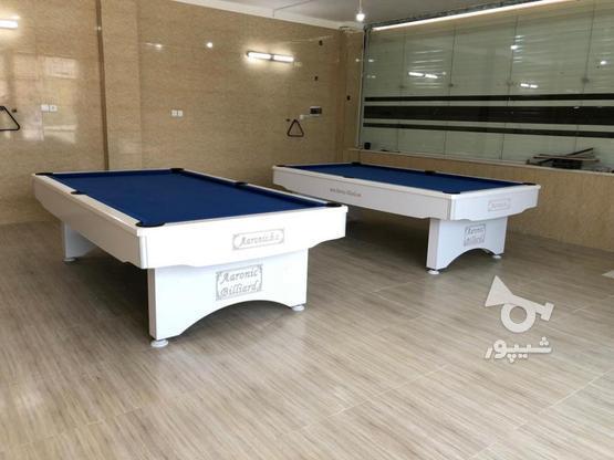 فروش انواع میز بیلیارد در گروه خرید و فروش خدمات و کسب و کار در اصفهان در شیپور-عکس2