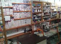 مغازه خرازی در شیپور-عکس کوچک