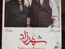 کلکسیون سریالهای ایرانی در شیپور
