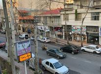 آپارتمان 87 متر در لاهیجان در شیپور-عکس کوچک
