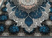 فرش خاتون/دوازده متر در شیپور-عکس کوچک