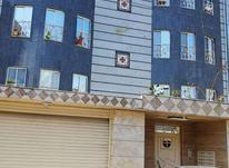 فروش آپارتمان 122 متری در گلسار در شیپور-عکس کوچک