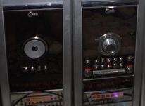 ضبط الجی دی ودی خورسالم ونو در شیپور-عکس کوچک