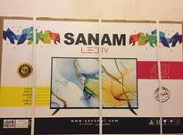تلویزیون صنام نو آکبند 49 اینچ LED SANAM 49 در شیپور-عکس کوچک