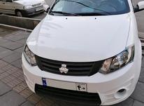 ساینا سفارش مدیران مدل 1399 و 1400 سفید در شیپور-عکس کوچک