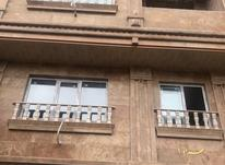 فروش آپارتمان 250 متر در بلوارچمران در شیپور-عکس کوچک