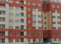 فروش آپارتمان 76 متر در اندیشه در شیپور-عکس کوچک