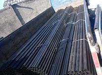 لوله داربست سنگین در شیپور-عکس کوچک