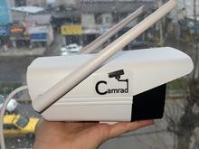دوربین طرح لامپ و دوربین بالت ضداب در شیپور