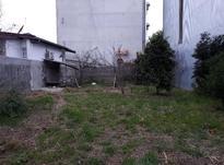362 متر مربع واقع در خیابان امام  در شیپور-عکس کوچک