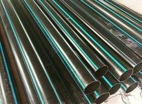 لوله پلی اتیلن سایز 160 آبرسانی شش اینچ در شیپور-عکس کوچک