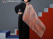 روسری نخی قواره 140 طرح کارزا سه بعدی در شیپور-عکس کوچک