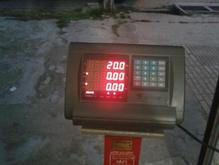 ترازو پانصد کیلو در شیپور