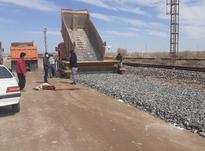 نیروی فنی در زمینه روسازی راه اهن  در شیپور-عکس کوچک