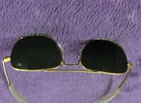 عینک افتابی خلبانی AO در شیپور-عکس کوچک