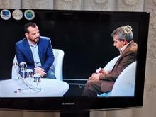 تلویزیون 32 بدون خط و خش در شیپور
