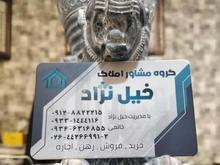 استخدام مشاور املاک شهر جدید هشتکرد در شیپور
