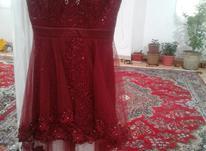 لباس مجلسی دنباله دار شیک در شیپور-عکس کوچک