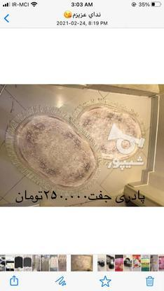 دو تا جلو دری که دوًماه پیش خریداری شده بعلت مهاجرت میفروشم در گروه خرید و فروش لوازم خانگی در تهران در شیپور-عکس1