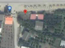 ملک تجاری و مسکونی در شیپور
