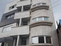فروش آپارتمان 108 متری نوساز در بلوار بسیج فوری در شیپور