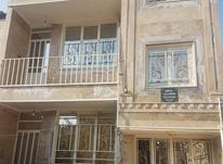 فروش ساختمان ویلایی 240متری درنظرآباد در شیپور-عکس کوچک