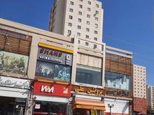 فروش تجاری و مغازه 26 متر در پرندکوزو5شهرک آفتاب در شیپور