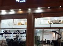 فروش آپارتمان 93 متر در نوشهر در شیپور-عکس کوچک