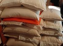 برنج درجه یک هاشمی گیلان در شیپور-عکس کوچک