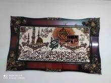 تابلو فرش قرآنی در شیپور