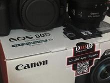دوربین عکاسی کانن80D در شیپور