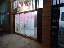 مغازه 28 متری در شیپور