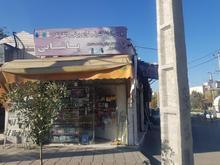 مغازه اول خ جمهوری سر ورودی 6 شهرک  در شیپور