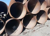 بورس انواع جدار چاهی نو و دست دو در شیپور-عکس کوچک