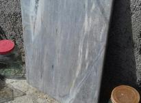 دو عدد سنگ اپن در شیپور-عکس کوچک