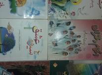 کتاب مذهبی در شیپور-عکس کوچک